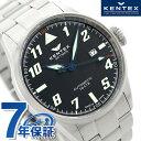 ケンテックス スカイマン 日本製 自動巻き メンズ 腕時計 S688X-20 Kentex パイロットアルファ 43mm ブラック 時計