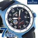 ケンテックス JSDF ブルーインパルス Blue Impulse S715M-07 Kentex 腕時計 ネイビー 時計