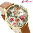 キャスキッドソン Cath Kidston レディース 腕時計 バラ 花柄 CKL083TG ホワイト×ブラウン 革ベルト 時計