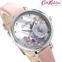 【今なら店内ポイント最大44倍】 キャスキッドソン Cath Kidston レディース 腕時計 花柄 CKL087P ホワイトシェル×ピンク 革ベルト 時計