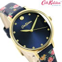 【今なら店内ポイント最大44倍】 キャスキッドソン Cath Kidston レディース 腕時計 バラ 花柄 CKL089U ネイビー 革ベルト 時計