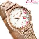 キャスキッドソン Cath Kidston 時計 花柄 鳥 29mm レディース 腕時計 CKL091RGM ホワイト×ピンクゴールド【あす楽対応】
