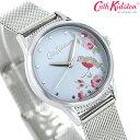 キャスキッドソン Cath Kidston 時計 花柄 鳥 29mm レディース 腕時計 CKL091SM ライトブルー【あす楽対応】