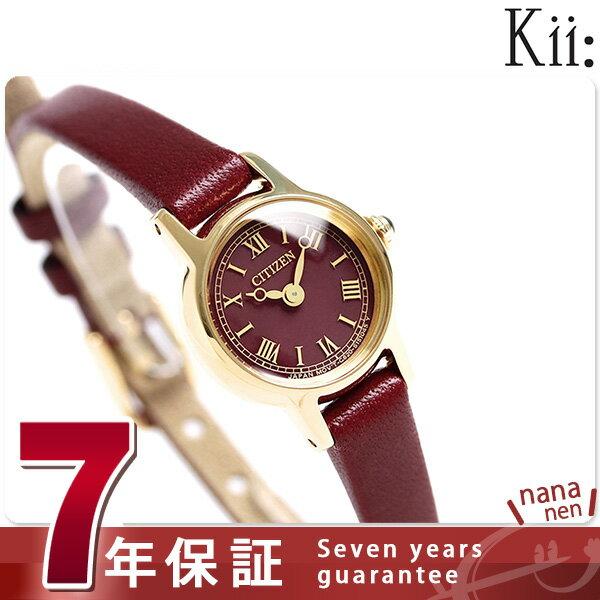 シチズン キー ラウンドストラップ 限定モデル ソーラー EG2995-10W CITIZEN Kii 腕時計【対応】 [新品][7年保証][送料無料]軟らかい(軟らかい)