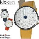 【30日はさらに+4倍でポイント最大27倍】【クリップ付き♪】 クロッカーズ おしゃれ KLOK01 ディスクウォッチ 時計本体+ベルトセット 革ベルト ナイロンベルト シンプル 腕時計 正規品