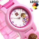 レゴウォッチ クラシック キッズ 子供用 腕時計 8020820 LEGO 時計【あす楽対応】
