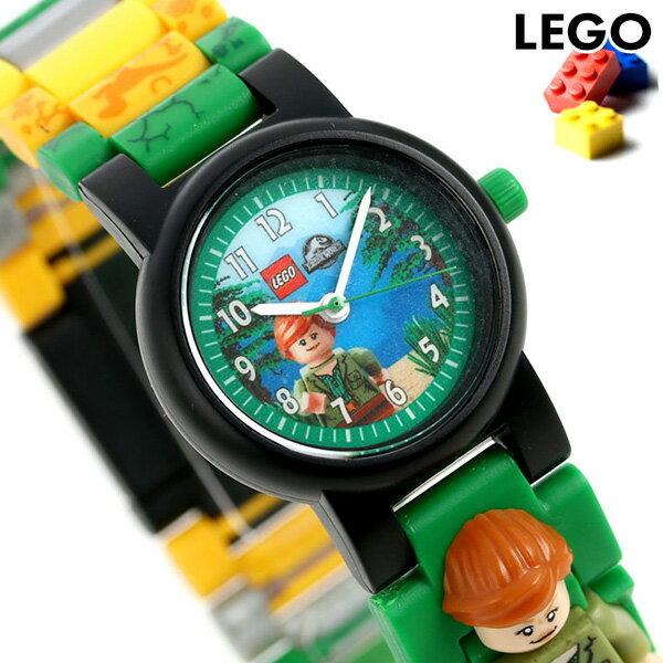 レゴ ジュラシック ワールド クレア キッズ 子供用 腕時計 8021278 LEGO 時計【あす楽対応】