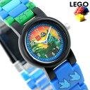 レゴ ジュラシック ワールド ブルー キッズ 子供用 腕時計...