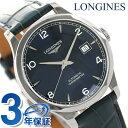 【25日は全品5倍でポイント最大35倍】 ロンジン 腕時計 レコード 39mm 自動巻き メンズ L2.820.4.96.4 LONGINES ブルー 革ベルト 時計【あす楽対応】