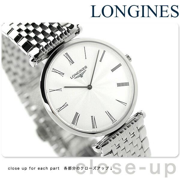 ラ グラン クラシック ドゥ ロンジン メンズ 腕時計 L4.709.4.71.6 LONGINES シルバー [新品][2年保証][送料無料]