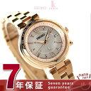 【ノベルティ付き♪】セイコー ルキア ラッキーパスポート レディ ルキア SSQV016 SEIKO LUKIA 腕時計 綾瀬はるか ピンク×ピンクゴールド