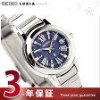 セイコー ルキア カリテ 電波 ソーラー 腕時計 ダイヤ ネイビー SSQW003 SEIKO LUKIA