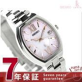 【ノベルティ ミラー付き♪】セイコー ルキア レディ・トノー ソーラー電波時計 レディース SSQW025 SEIKO LUKIA 腕時計 綾瀬はるか【あす楽対応】