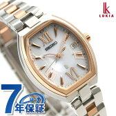 【ノベルティ ミラー付き♪】セイコー ルキア レディ・トノー ソーラー電波時計 レディース SSQW028 SEIKO LUKIA 腕時計 綾瀬はるか【LUKIA0706】