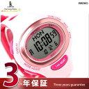 ランニング ウォッチ SEIKO セイコー ルキア Lukia ランニングスタイル デジタル 腕時計 ピンク SSVD015