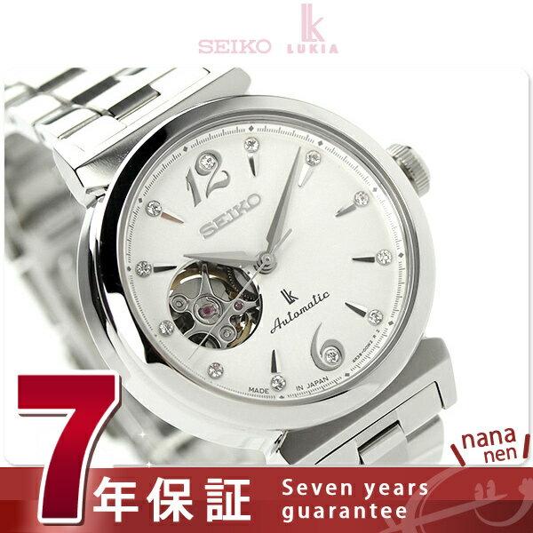 セイコー ルキア メカニカル オープンハート 綾瀬はるか レディース 腕時計 SSVM009 SEIKO LUKIA シルバー【あす楽対応】