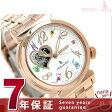 【ノベルティ ミラー付き♪】セイコー ルキア オープンハート メカニカル 限定モデル SSVM024 SEIKO LUKIA 腕時計 シルバー【あす楽対応】