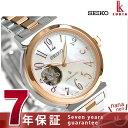 セイコー ルキア メカニカル オープンハート レディース SSVM026 SEIKO LUKIA 腕時計