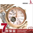 セイコー ルキア メカニカル オープンハート レディース SSVM028 SEIKO LUKIA 腕時計