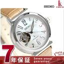 セイコー ルキア メカニカル オープンハート レディース SSVM029 SEIKO LUKIA 腕時計