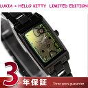 SEIKO セイコー ルキア Lukia ソーラー ハローキティ コラボモデル レディース 腕時計 数量限定 ブラック SSVR081