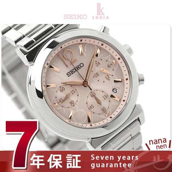 【ノベルティ付き♪】セイコー ルキア ソーラー クロノグラフ SSVS015 SEIKO LUKIA 綾瀬はるか レディース 腕時計 ピンク【あす楽対応】 -