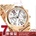 セイコー ルキア ソーラー クロノグラフ レディース SSVS026 SEIKO LUKIA 腕時計 ホワイト【あす楽対応】