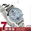 セイコー ルキア サマー 限定モデル 電波ソーラー 綾瀬はるか SSVV023 SEIKO LUKIA 腕時計【あす楽対応】
