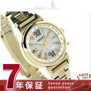 【ノベルティ ミラー付き♪】セイコー ルキア サマー 限定モデル 電波ソーラー 綾瀬はるか SSVV026 SEIKO LUKIA 腕時計【あす楽対応】…