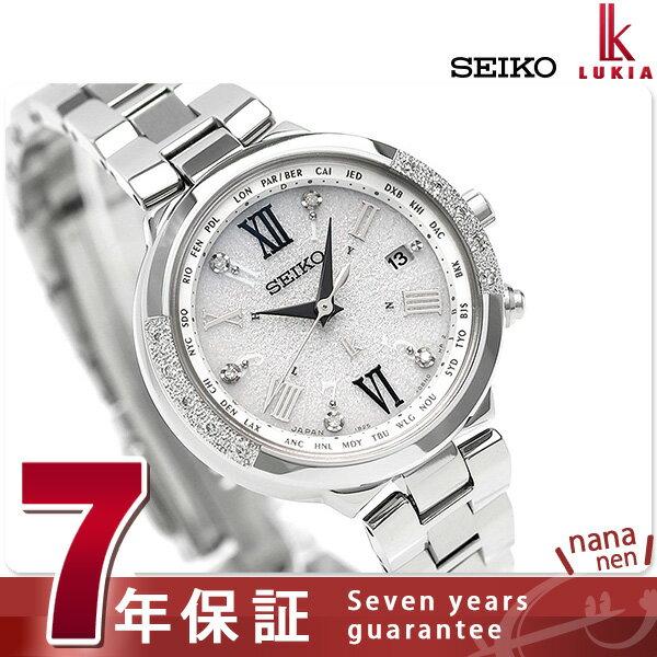 セイコー ルキア ラッキーパスポート 限定モデル 電波ソーラー SSVV029 SEIKO LUKIA 腕時計