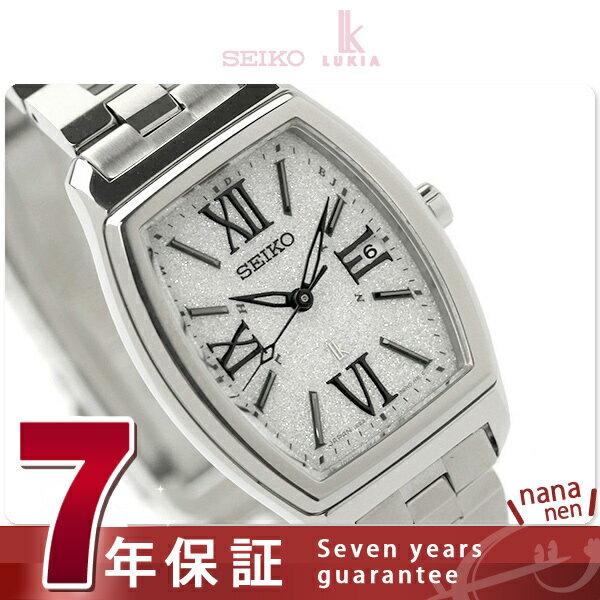 【ノベルティ付き♪】セイコー ルキア 電波 ソーラー レディース 腕時計 SSVW027 SEIKO LUKIA 綾瀬はるか フローズンホワイトSEIKO【あす楽対応】