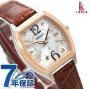 セイコー ルキア トノー 日本製 電波ソーラー レディース SSVW094 SEIKIO LUKIA 腕時計