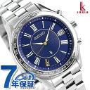 【選べるノベルティ♪】セイコー ルキア 限定モデル 電波ソーラー メンズ 腕時計 SSVH031 S...