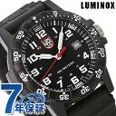 【25日は全品5倍にさらに+4倍でポイント最大32倍】 ルミノックス 0320シリーズ 腕時計 LUMINOX レザーバック シータートル ジャイアン..