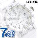 【5月下旬入荷予定 予約受付中♪】ルミノックス 0320シリーズ 腕時計 LUMINOX レザーバック シータートル ジャイアント 0327.WO 時計