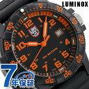 ルミノックス 0320シリーズ レザーバック シータートル ジャイアント 44mm 0329 LUMINOX メンズ 腕時計 ブラック 時計【あす楽対応】