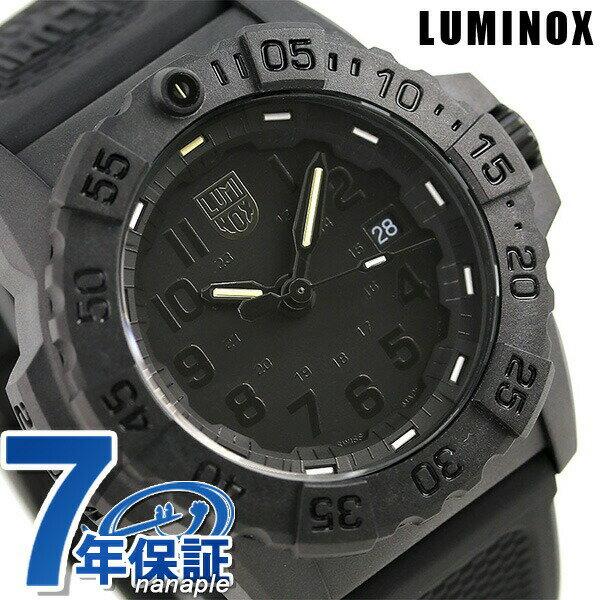ルミノックス ネイビーシールズ 3500シリーズ 腕時計 LUMINOX メンズ 3501.BO ブラックアウト 時計【あす楽対応】
