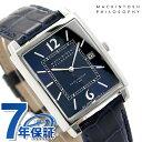 マッキントッシュ メンズ 腕時計 革ベルト クラシック スクエア FBZT977 MACKINTOSH PHILOSOPHY ネイビー 時計【あす楽対応】