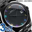 マーク バイ マーク ジェイコブス ヘンリー 腕時計 MBM8601 MARC by MARC JACOBS オールブラック【あす楽対応】