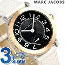マーク ジェイコブス ライリー 36mm スモールセコンド MJ1515 MARC JACOBS 腕時計 ブラック【あす楽対応】