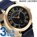 マークジェイコブス ライリー 36mm クオーツ レディース 腕時計 MJ1575 MARC JACOBS ブラック【あす楽対応】