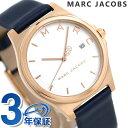 マークジェイコブス 時計 レディース 腕時計 ヘンリー MJ...
