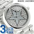 マーク ジェイコブス ドッティ 34 レディース 腕時計 MJ3477 MARC JACOBS シルバー【あす楽対応】