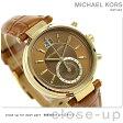 マイケル コース ソーヤー クロノグラフ レディース 腕時計 MK2424 MICHAEL KORS ブラウン【あす楽対応】
