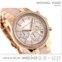 マイケル コース リッツ クロノグラフ レディース 腕時計 MK6307 MICHAEL KORS ピンクシルバー【あす楽対応】