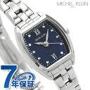今なら店内ポイント最大49倍! ミッシェルクラン レディース 腕時計 リボン トノー型 AJCK096 MICHEL KLEIN ブルー 時計
