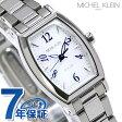 ミッシェルクラン トノー ソーラー ブレス レディース AVCD028 MICHEL KLEIN 腕時計