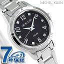 今なら店内ポイント最大49倍! ミッシェルクラン ソーラー レディース 腕時計 AVCD034 MICHEL KLEIN ブラック 時計