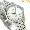 MIDO ミドー バロンチェッリ 29MM 自動巻き レディース M7600.4.69.1 腕時計 ホワイトシェル