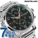 モンブラン タイムウォーカー クロノグラフ 自動巻き 104286 MONTBLANC 腕時計 ブラック 時計